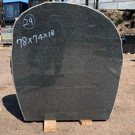 Hauakivi NR29 -78x74x18cm - ainult materjal